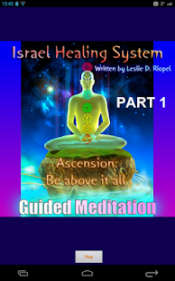 Ascension 1 Guided Meditation - screenshot