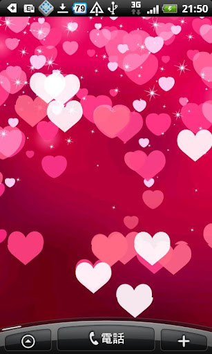ピンクハートレインのライブ壁紙
