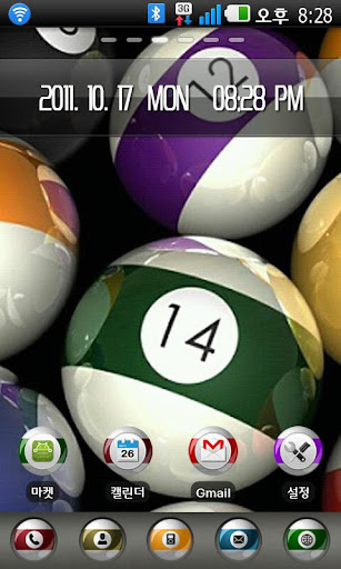 Pocket ball Go launcher theme