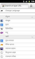 Screenshot of Peacock Browser - Hindi & ALL