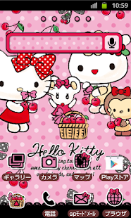 HELLO KITTY Theme105 - screenshot