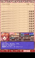 Screenshot of 【体験版】海洋レストラン☆海猫亭