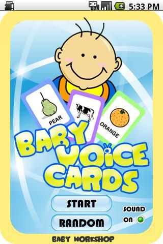 어린이의 영어 학습 카드