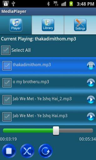 【免費音樂App】Media Player-APP點子
