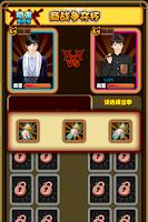 Screenshot of 动友大富翁