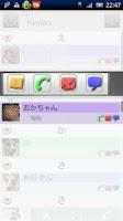 Screenshot of 電話帳くん 無料版
