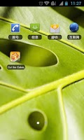 Screenshot of Green Leaves Theme