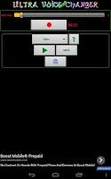 Screenshot of Ultra Voice Changer Text