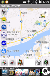 Map of Shimanami Kaido(Nagomi) - screenshot