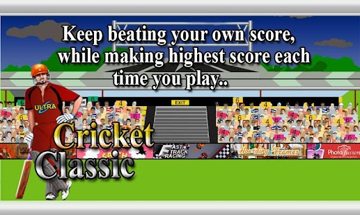 Cricket Classic - screenshot