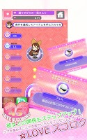 Screenshot of PocketGirlFriend2