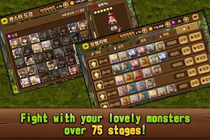 Screenshot of 魔物學園