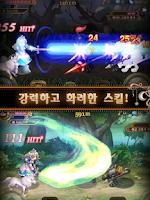 Screenshot of 릴리스 for Kakao