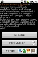 Screenshot of Tamil Stories 1-Jayakanthan