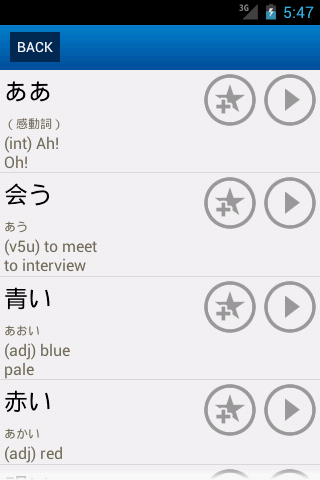 StickyStudy: Japanese JLPT N5 (Vocabulary & Kanji Study ...