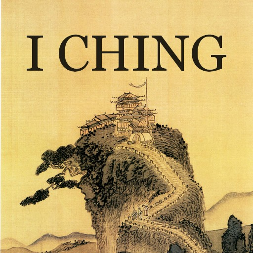 I CHING (Tablet) LOGO-APP點子