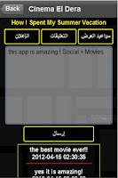 Screenshot of KuwaitiCinema-السينما الكويت