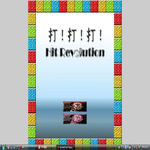 休閒App|富二代飆髒話 LOGO-3C達人阿輝的APP