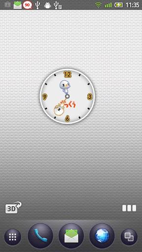 ざっくぅアナログ時計ウィジェット