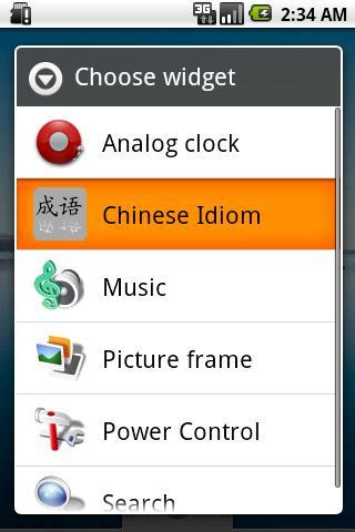 Chinese Idiom Widget