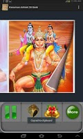 Screenshot of Hanuman Ashtak:3D Book