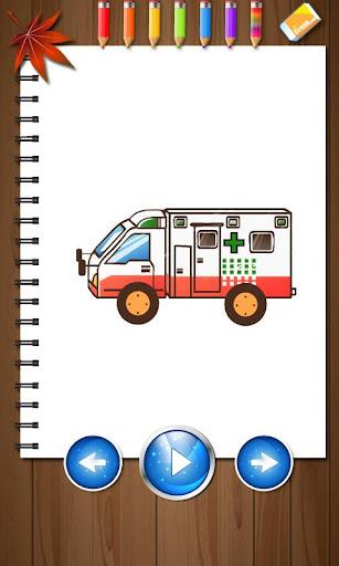 兒童著色書 - 汽車