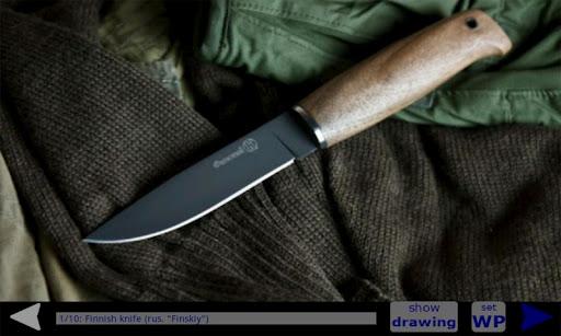 ロシアのナイフのコレクション