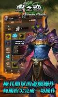 Screenshot of 劍之魂