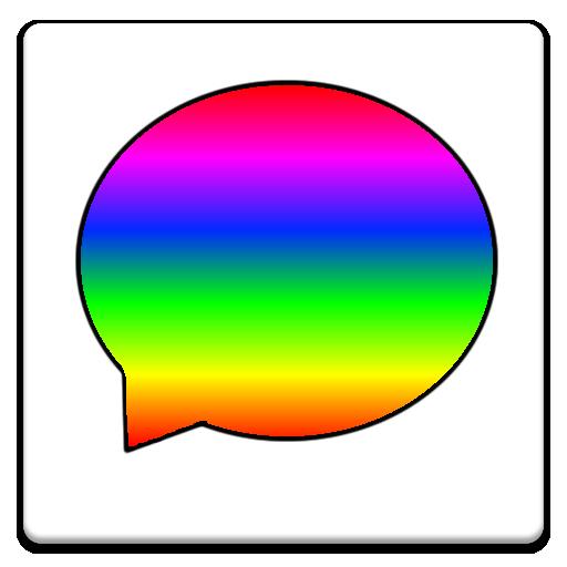 娱乐の困った時は色を言え LOGO-記事Game