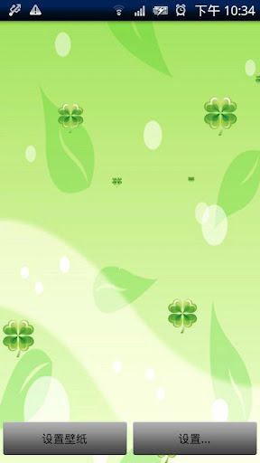 lucky-clover-live-wallpaper for android screenshot