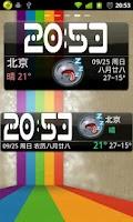 Screenshot of 墨迹天气插件皮肤顽皮酷黑