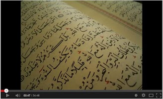 Screenshot of Al Quran with Audio