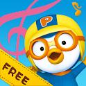 뽀로로 동요놀이 Free icon