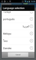 Screenshot of GO SMS Pro Farsi language
