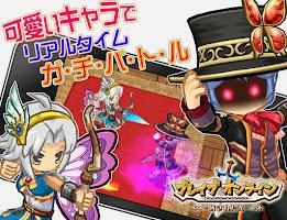 Screenshot of ブレイブオンライン【MMORPG】【得マガ】