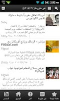 Screenshot of أخبار العالم AkhbarAl3alam