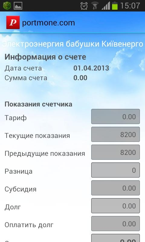 payday loans san diego 92123