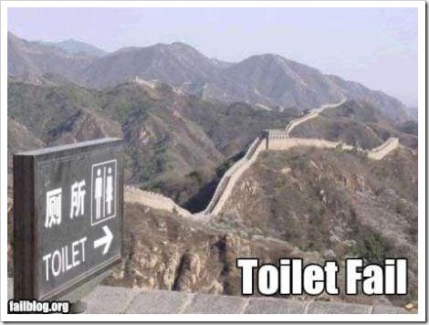 Fail Pictures - Toilet FAIL in Great Wall of China.