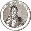 Древняя российская история icon