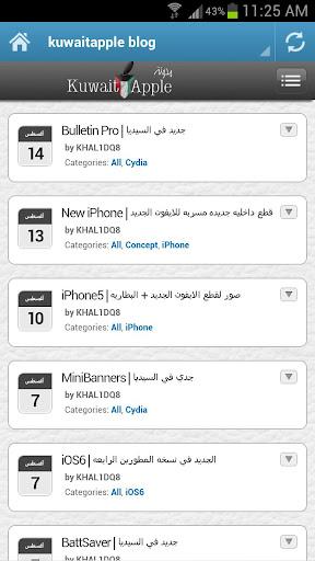 KuwaitApple Blog