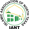 IANT Masjid icon