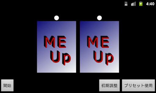 MEUp - 3D視力回復 メアップ [Free] -