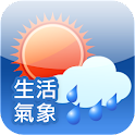 生活氣象 icon