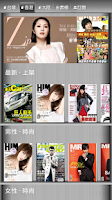 Screenshot of 看雜誌(3香港)