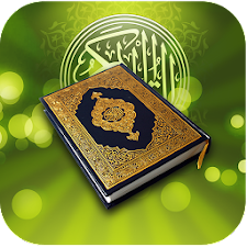 Quran MP3 With Russian