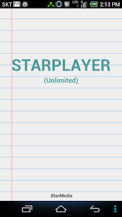 StarPlayer - Unlimited Screenshot