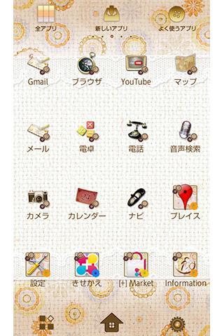 【免費工具App】シフォンのお花 for[+]HOMEきせかえテーマ-APP點子