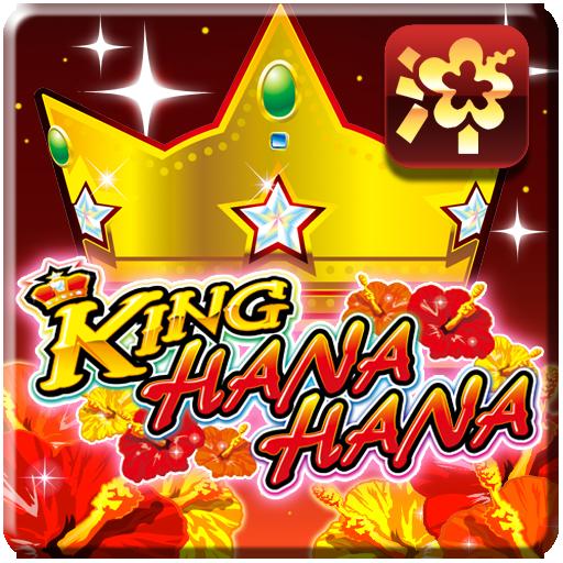 キングハナハナ-30 博奕 App LOGO-硬是要APP