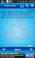 Screenshot of Gujarati Joke