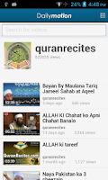 Screenshot of Quran Recites